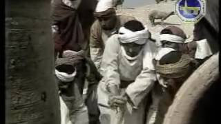 Islam Ki History Urdu Zaban Me ....Makkah Madina O Arab Culture..