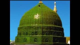 Quran Urdu Translation Para 30 Surah 91 to 114