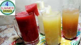 4 Classic Summer Cocktails|| Refreshing Ramazan Drinks by Hamida Dehlvi
