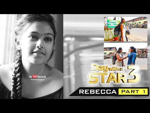 Xxx Mp4 A Day With Rebecca Santhosh Kasthooriman Serial Actress EP 3 Part 1 Kaumudy TV 3gp Sex