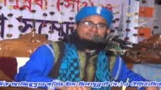 Bangla sunni owaz mawlana suhrab hossain jalali
