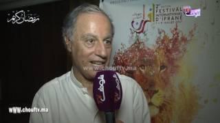 مهرجان إفران يستضيف /شيرين/وائل جسار/عبد الوهاب الدكالي/L