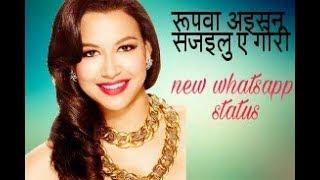 New gunjan singh whatsapp status.|| Rupwa aisan sajailu ki gori pagal bhaini ham