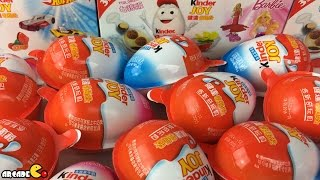 New Surprise Eggs Kinder Surprise Eggs Disney Barbie Hot Wheels Surprise Eggs Kinder Joy Surprise