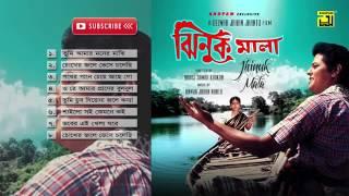 ঝিনুক মালা  Farooque, Nipa Monalisa, Suchanda   YouTube