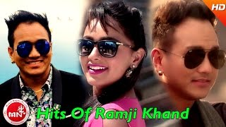 Latest Hits Song Of Ramji Khand | AUDIO Jukebox