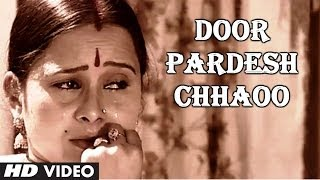 Door Pardesh Chhaoo - Garhwali Song Narendra Singh Negi - Chali Bhai Motar Chali