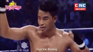 Khmer Boxing, យុគ យក្យផ្លែ ប៉ះ វីហ្គោ | Yuk YeakPhlea Vs VeGo(Thai), Kun Khmer Boxing CNC TV Boxing