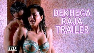 Dekhega Raja Trailer | Sunny's Hot Moves | Mastizaade