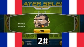Head Soccer - How to Unlock France 2#