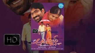 Naa Autograph Telugu Full Movie || Raviteja, Bhumika Chawla, Gopika || S Gopal Reddy || MM Keeravani