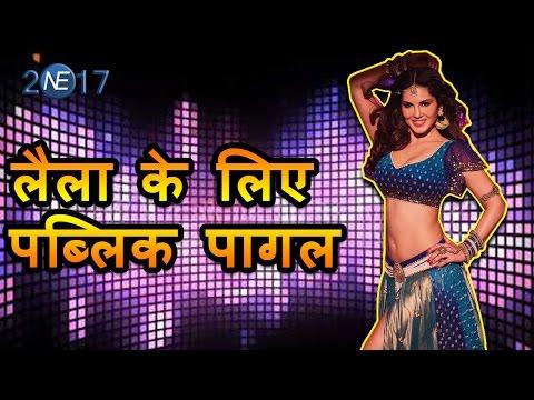 Xxx Mp4 Kolkata में Sunny Leone का जलवा पब्लिक हुई पागल 3gp Sex