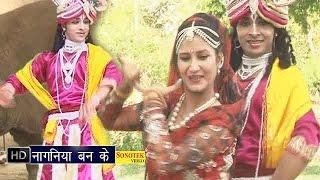 Naganiya Ban Ke Das Gai    नागनियाँ बन के डस गई    Hindi Krishan Bhajan