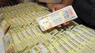Aaj Tak Hindi News live Today RBI Collect Black-Money