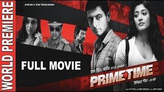 Primetime | প্রাইম টাইম | Bengali Full Movie | Paoli Dam | Indraneil Sengupta | Rana Mitra