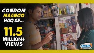 Condom Mango Haq Se - World AIDS Day Video | Udaipur, Rajasthan