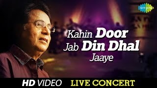 Kahin Door Jab Din Dhal Jaye | Close To My Heart | Jagjit ...