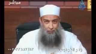 زهر الفردوس (1) الشيخ أبو إسحاق الحويني