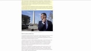 PISlamski Agent Rothschildów Morawiecki pomaga Ukraińcom kosztem Polaków
