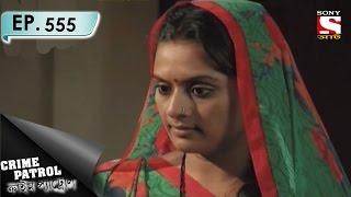 Crime Patrol - ক্রাইম প্যাট্রোল (Bengali) - Ep 555 - Odhikar
