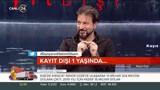 Kayıt Dışı 1. Yılında | Erhan Altunay, Abdullah Çiftçi, Serhat Ahmet Tan (05.01.2019)