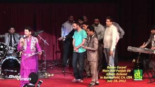GURDAS MAAN   RELEASED   MAIN BOLI PUNJAB DI   BABBU GURPAL  Latest  Punjabi Album 2012 2013