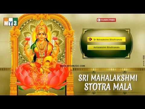 Xxx Mp4 Goddess Lakshmi Devotional Songs Sri Mahalakshmi Stotra Mala Juke Box 3gp Sex