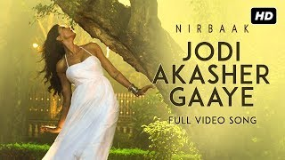 Jodi Akasher Gaaye | Nirbaak | Srijit Mukherji | Sushmita Sen | Jisshu | Anjan Dutt | Ritwick | 2015