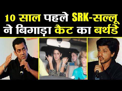Xxx Mp4 Salman Khan Shahrukh Khan Had HUGE FIGHT At Katrina Kaif S Birthday Party FilmiBeat 3gp Sex
