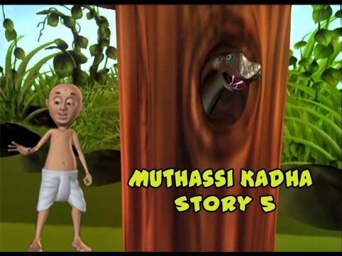 Muthassi Kadha Story 5   For Kids   In Malayalam