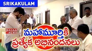 ఇప్పటికైనా మేల్కోండి..!   Public Praises Mahaa Murthy   Live Debate in Srikakulam   #MahaaNewsForAP