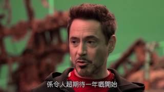 MARVEL STUDIOS 《復仇者聯盟: 無限戰爭》(暫譯) 正式開拍!