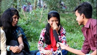 শীতে জামাই চাই ? | Awkward Interview 2017 | New Bangla Funny Interview | Funny Videos 2017 | 4K