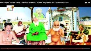 New Punjabi Movies 2016 || Allah Diyan Barkatan || Popular Punjabi Film 2016 || Balle Balle Tune