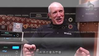 老麥又來分體SACD?McIntosh Ron Cornelius Interview on MCT450 and D150 (feverSound.com)
