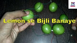 How To  Make Light With Lemons In Hindi || By Prakash Chauhan