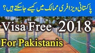 Visa free countries for Pakistani passport holders 2018.