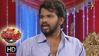 Hyper  Aadi Raijing Raju Performance | Jabardsth | 4th May 2017 | ETV  Telugu