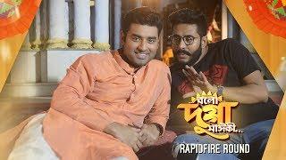 Bolo Dugga Maiki Special | Best Rapid Fire Round Ever | Ankush and Raj Chakraborty