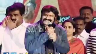 Balayya Kannada speech in Shiva linga 100 days function in Bangalore