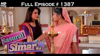 Sasural Simar Ka - 11th January 2016 - ससुराल सीमर का - Full Episode (HD)