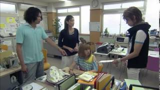 Nihonjin no Shiranai Nihongo - Capítulo 4 Sub. Español (Completo)