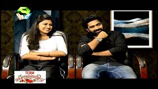 Star Chat : Askar Ali and Parvathi about Chembarathipoo | 25th November 2017