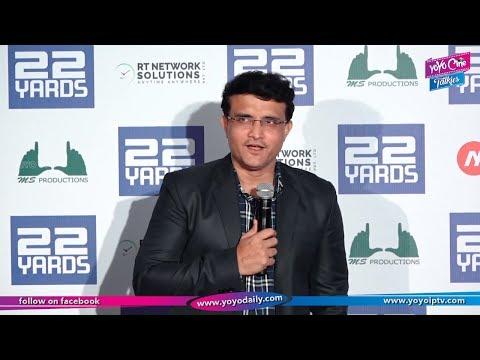 Film 22 Yards Official Trailer Launch Press Meet | Bollywood | Sourav Ganguly | YOYO Cine Talkies