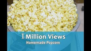 Popcorn | Homemade Popcorn | Cooker Popcorn | Easy Cooking | Healthy Food |  Chola Pori | Sola Pori