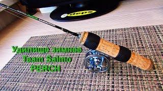 удочки и катушки salmo