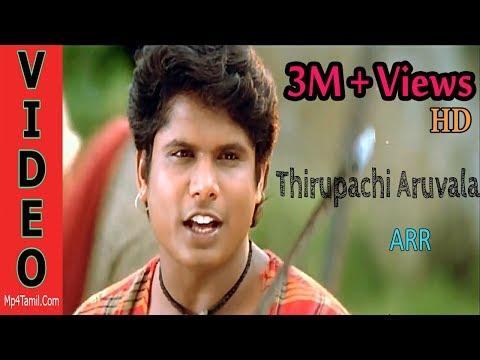 Xxx Mp4 Thirupachi Aruvala Taj Mahal 1999 HD 3gp Sex