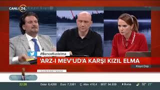 Ertan Özyiğit Ve Beyza Hakan Ile Kayıt Dışı - Hakan Yılmaz Çebi (11.08.2018)
