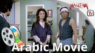 الفيلم الكوميدي - عيب يالولو  يالولو عيب - عادل إمام و نيلي