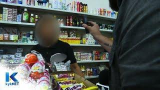 Onbekende dwelm saai paniek in Pretoria – KN VERSLAG | 8 NOV | kykNET